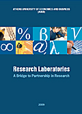 Research Laboratories: A Bridge to Partnership in Research 2009
